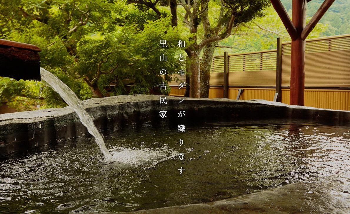 伊豆・天城湯ヶ島温泉郷の温泉宿 白壁